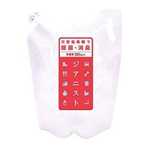 次亜塩素酸水 ジアニスト 2500mL×4袋 選べる10L 500ppm|eisin1|12