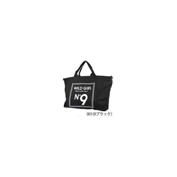 トートバッグ 大きめ ショルダーバッグ レディース 大容量  宅配送料無料 /COCONO9-BIG/ eito 15