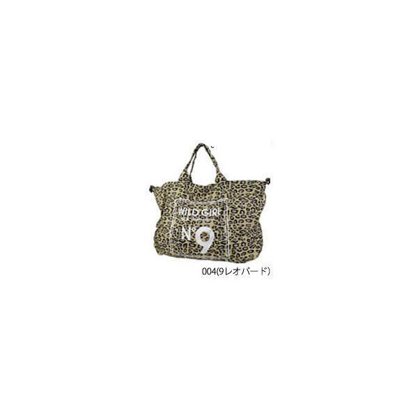 トートバッグ 大きめ ショルダーバッグ レディース 大容量  宅配送料無料 /COCONO9-BIG/ eito 16