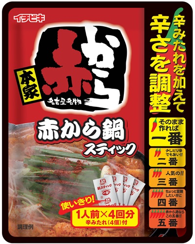 イチビキ 赤から鍋スティック 4本 232g ×10個【イージャパンモール】