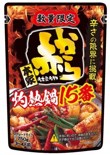 イチビキ 赤から鍋スープ 15番 750g ×10個【イージャパンモール】