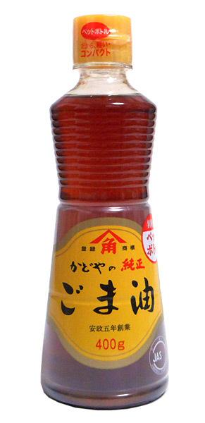 かどや製油 金印ごま油 ペット 400g ×12個【イージャパンモール】