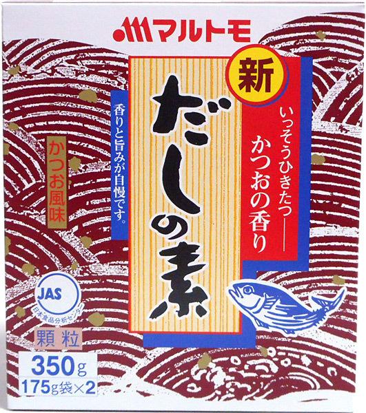 マルトモ 新鰹だしの素 350g(175g袋 ×2) ×12個【イージャパンモール】