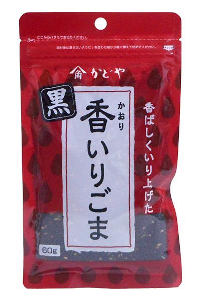 かどや製油 香いりごま 黒 60g ×30個【イージャパンモール】