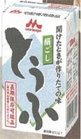 【別商品同梱不可】森永乳業 絹ごしとうふ ×6丁 (長期保存可能豆腐)【イージャパンモール】
