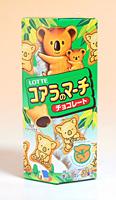 ★まとめ買い★ ロッテ コアラのマーチ チョコレート 50g ×10個【イージャパンモール】