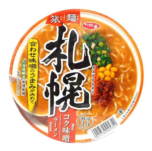 ★まとめ買い★ サンヨー食品旅麺 札幌 味噌ラーメン 99g ×12個【イージャパンモール】