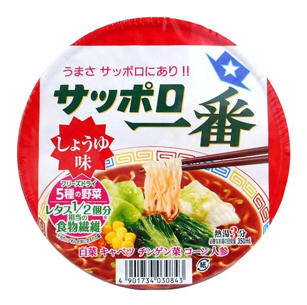 ★まとめ買い★ サンヨー食品 醤油ラーメンどんぶり 74g ×12個【イージャパンモール】