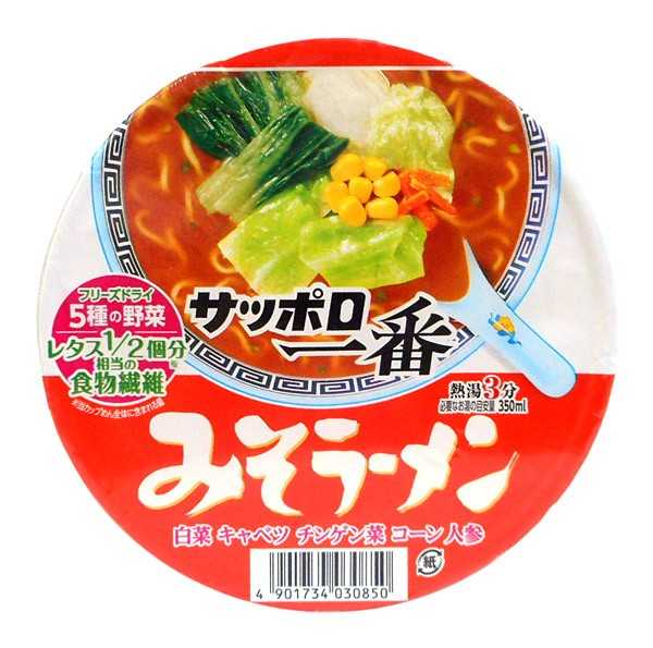 ★まとめ買い★ サンヨー食品 みそラーメンどんぶり 75g ×12個【イージャパンモール】