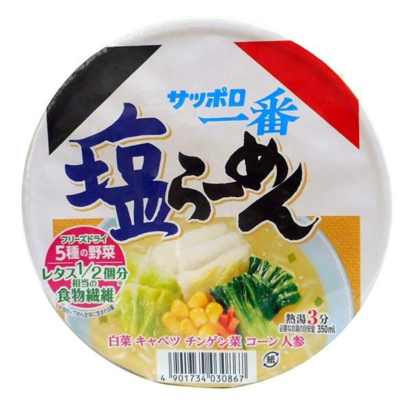 ★まとめ買い★ サンヨー食品 塩ラーメンどんぶり 76g ×12個【イージャパンモール】