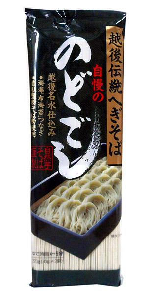 ★まとめ買い★ 自然芋そば へぎそば 270g ×15個【イージャパンモール】