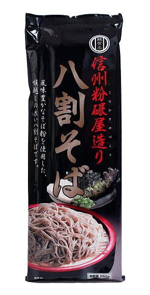 ★まとめ買い★ 麺有楽 信州八割そば 250G ×20個【イージャパンモール】