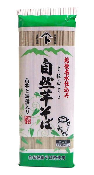 ★まとめ買い★ 自然芋そば 自然芋そば250g ×20個【イージャパンモール】