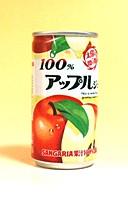 ★まとめ買い★ サンガリア 100%アップルジュース 190g缶 ×30個【イージャパンモール】