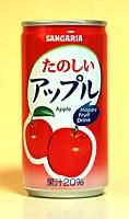 ★まとめ買い★ サンガリア たのしいアップル 190g缶 ×30個【イージャパンモール】