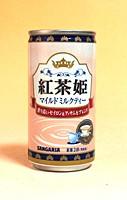 ★まとめ買い★ サンガリア 紅茶姫マイルドミルクティー 185g ×30個【イージャパンモール】