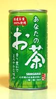 ★まとめ買い★ サンガリア あなたのお茶 190g缶 ×30個【イージャパンモール】