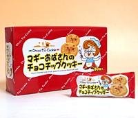 ★まとめ買い★ やおきん マギーおばさんのチョコクッキー ×30個【イージャパンモール】