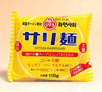 ★まとめ買い★ オットギ サリ麺 1食 110g ×40個【イージャパンモール】