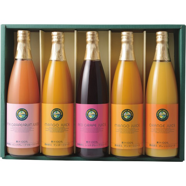 【送料無料】フロリダスモーニング 果汁100%ジュースセット(5本) NFT50【代引不可】【ギフト館】