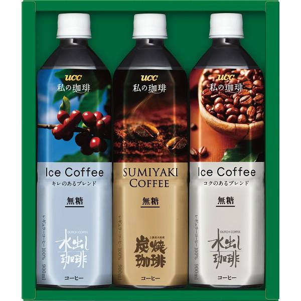 【送料無料】UCC バラエティコーヒーギフト(3本) SR‐SD10【代引不可】【ギフト館】