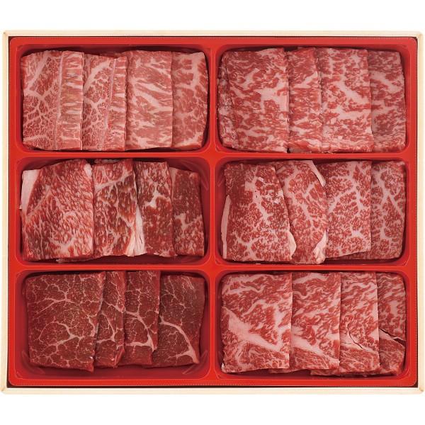 【送料無料】国産黒毛和牛 焼肉食べ比べセット【代引不可】【ギフト館】