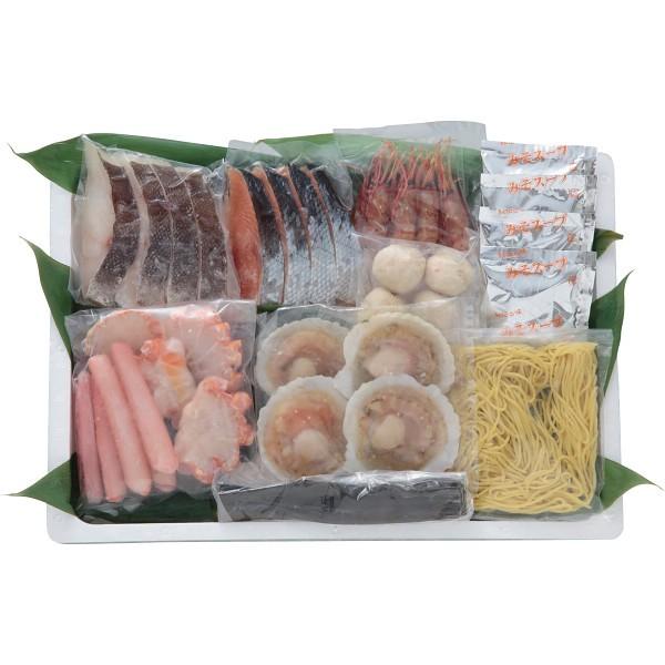 【送料無料】北の海鮮寄せ鍋セット(紅ずわいがに入り)3〜4人前【代引不可】【ギフト館】