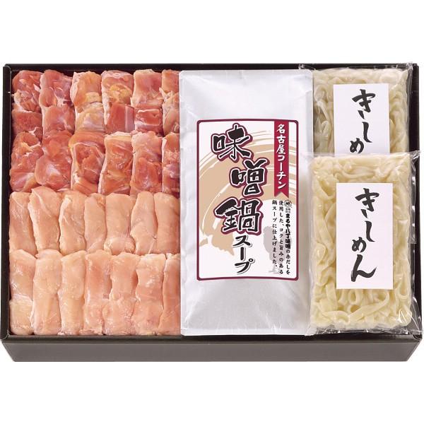 【送料無料】名古屋コーチン味噌鍋セット(3〜4人前)【代引不可】【ギフト館】