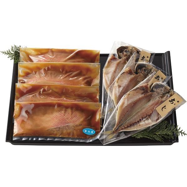 【送料無料】静岡県産 金目鯛の味噌漬&あじ干物セット【代引不可】【ギフト館】
