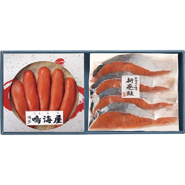 【送料無料】辛子明太子(虎杖浜産たらこ使用)&北海道秋鮭セット【代引不可】【ギフト館】