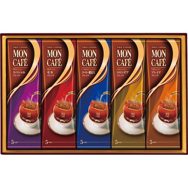 【送料無料】モンカフェ ドリップコーヒーギフト MCS−30SH【代引不可】【ギフト館】