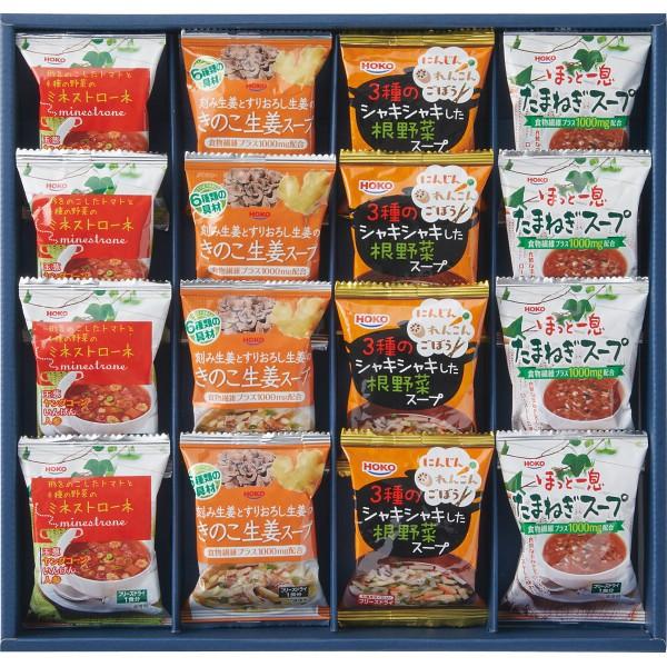 【送料無料】宝幸 野菜スープセット(16食) FDY−35【代引不可】【ギフト館】