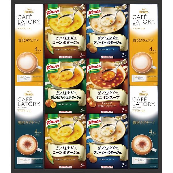 【送料無料】味の素 ギフトレシピ クノールスープ&コーヒー KGC−30F【代引不可】【ギフト館】