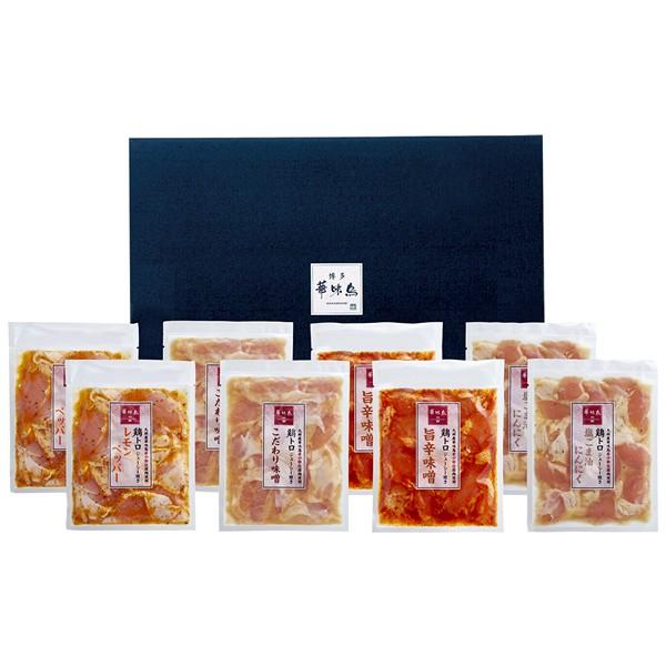 【送料無料】【父の日】父の日 博多華味鳥 九州産鶏トロジューシー焼きセット TJC−8【代引不可】【ギフト館】
