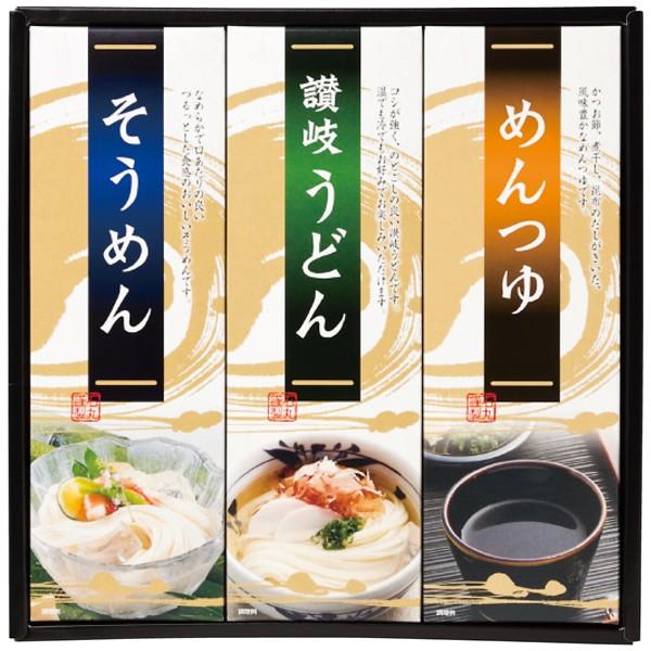【送料無料】石丸 こだわりの麺詰合せ HAP−15S【代引不可】【ギフト館】