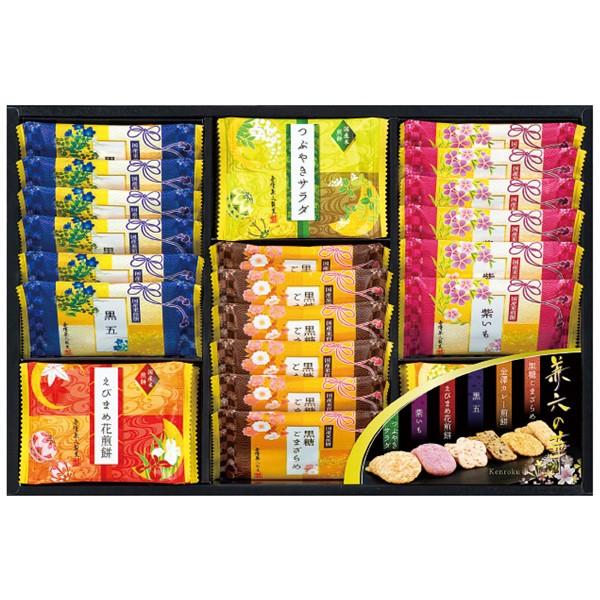 【送料無料】金澤兼六製菓 兼六の華 お煎餅セット KRH−15【代引不可】【ギフト館】
