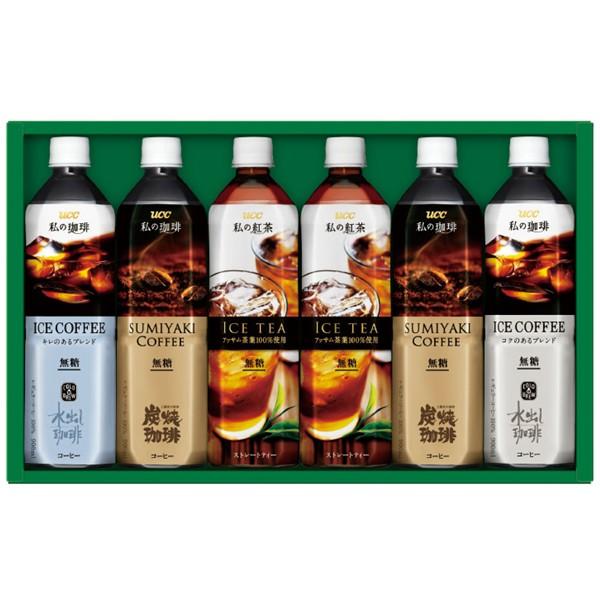 【送料無料】UCC アイスコーヒー&紅茶ギフト SK−20B【代引不可】【ギフト館】