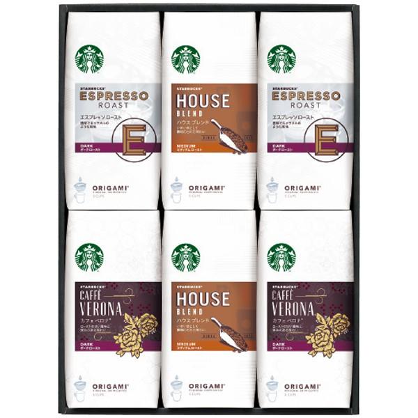 【送料無料】スターバックス スターバックスオリガミ パーソナルドリップコーヒー SB−50E【代引不可】【ギフト館】