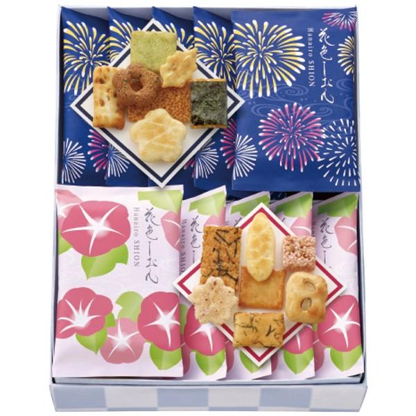【送料無料】中央軒煎餅 夏花色しおん 米菓詰合せ 10R【代引不可】【ギフト館】