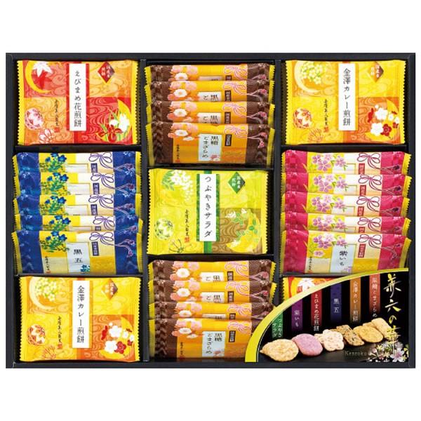 【送料無料】金澤兼六製菓 兼六の華 お煎餅セット KRH−20【代引不可】【ギフト館】