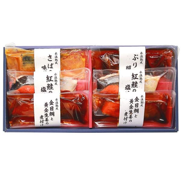 【送料無料】【父の日】父の日限定包装 氷温熟成 煮魚・焼き魚ギフト6切 SNYG−30【代引不可】【ギフト館】