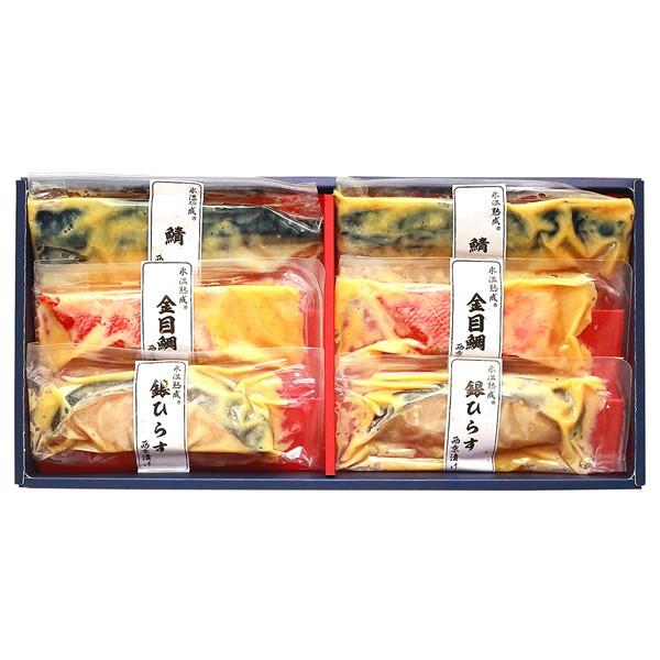 【送料無料】【父の日】父の日限定包装 氷温熟成 西京漬けギフト6切 SSKD−30【代引不可】【ギフト館】