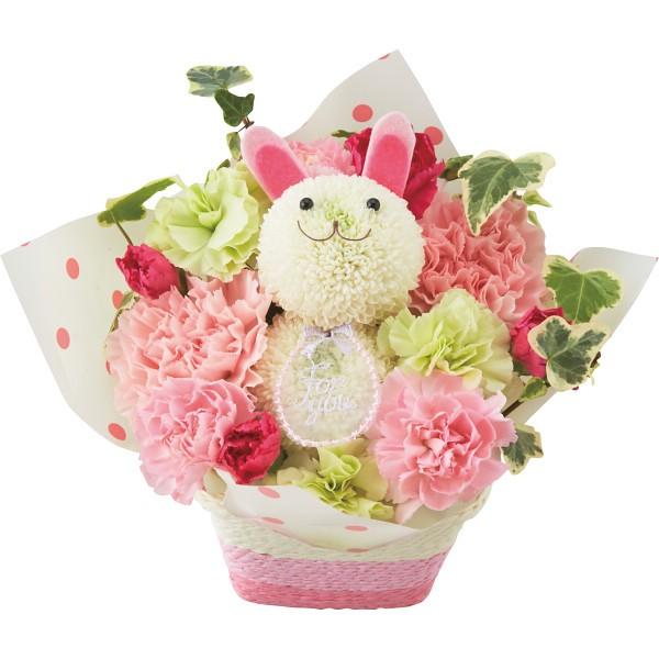 【送料無料】【母の日】アニマルフラワーアレンジメント ウサギ【代引不可】【ギフト館】
