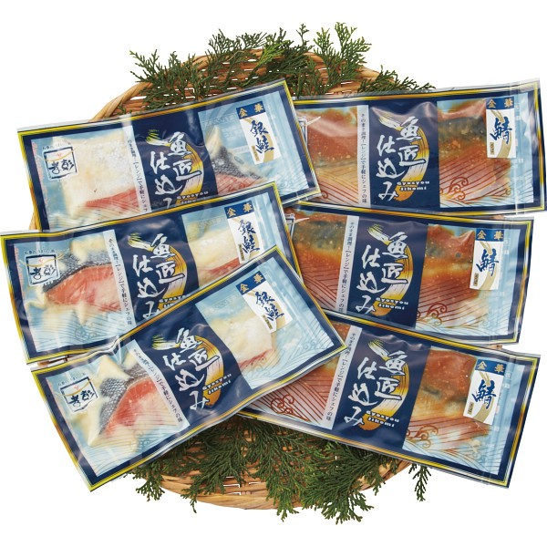 【送料無料】【母の日】金華銀鮭西京漬・金華さば長寿味噌漬セット【代引不可】【ギフト館】