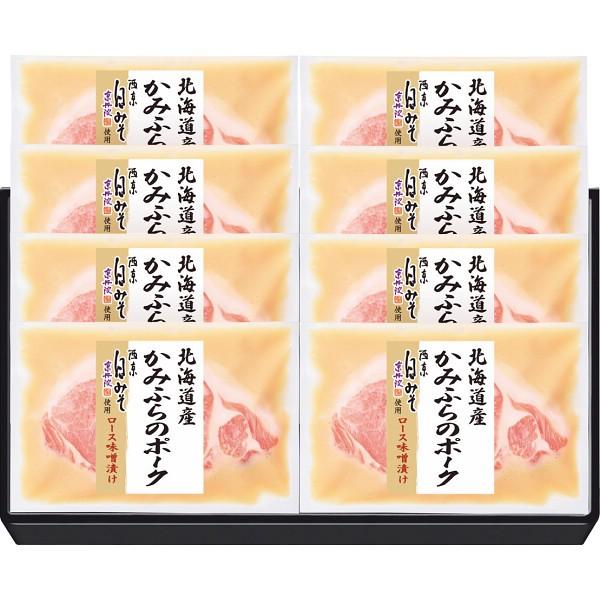 【送料無料】【母の日】北海道産かみふらのポーク ロース味噌漬けセット M MD−FN40【代引不可】【ギフト館】