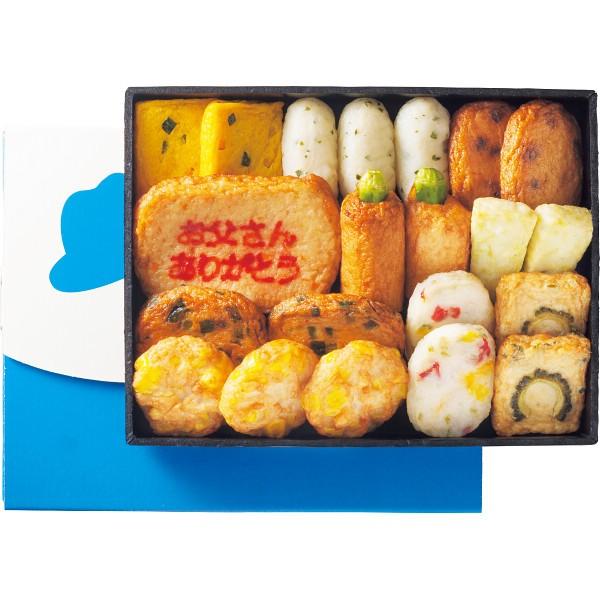 【送料無料】【父の日】小田口屋 父の日限定 夏野菜さつま揚げ TFC−5S5【代引不可】【ギフト館】