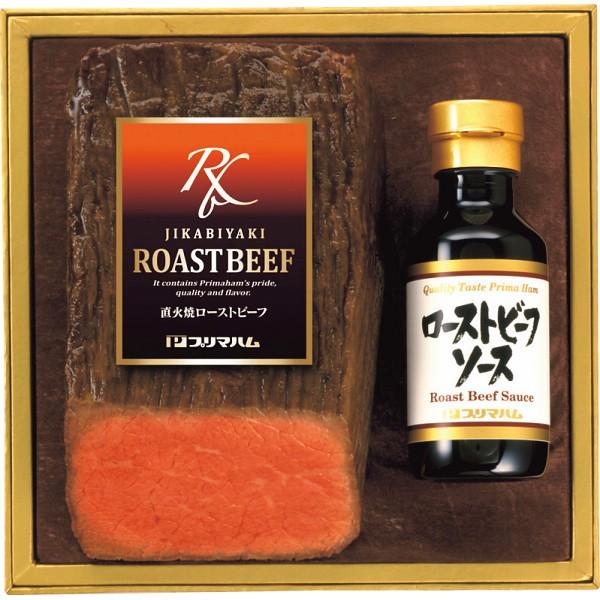 【送料無料】【父の日】直火焼ローストビーフ F PFR−3【代引不可】【ギフト館】