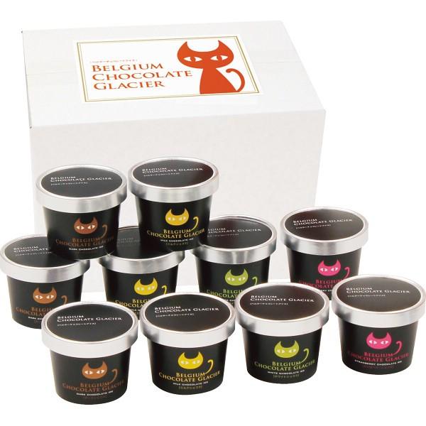 【送料無料】イーペルの猫祭り ベルギーチョコレートグラシエ(アイス職人) (10個)【代引不可】【ギフト館】