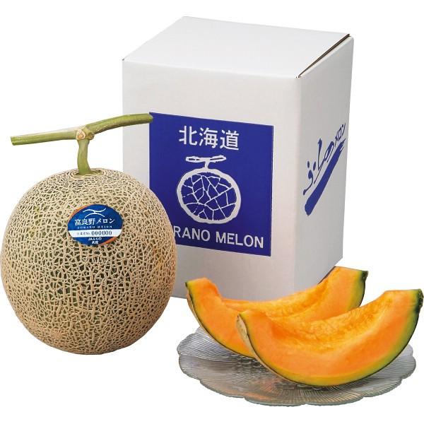 【送料無料】北海道富良野 赤果肉メロン大玉(1玉)【代引不可】【ギフト館】