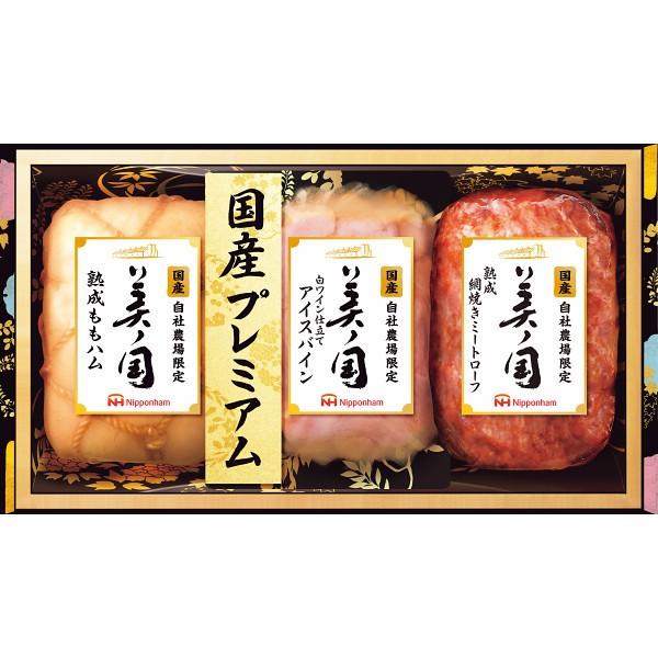 【送料無料】日本ハム 美ノ国ギフト UKI−49【代引不可】【ギフト館】
